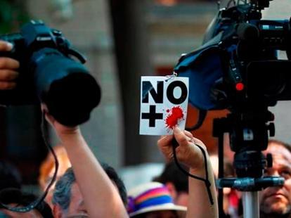 """""""Monitoreos"""", seguimientos y bloqueos a la prensa no son nuevos en Antioquia"""